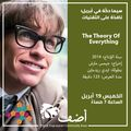 The Theory Of Everything1.jpg