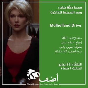 Mullholand Drive1.jpg